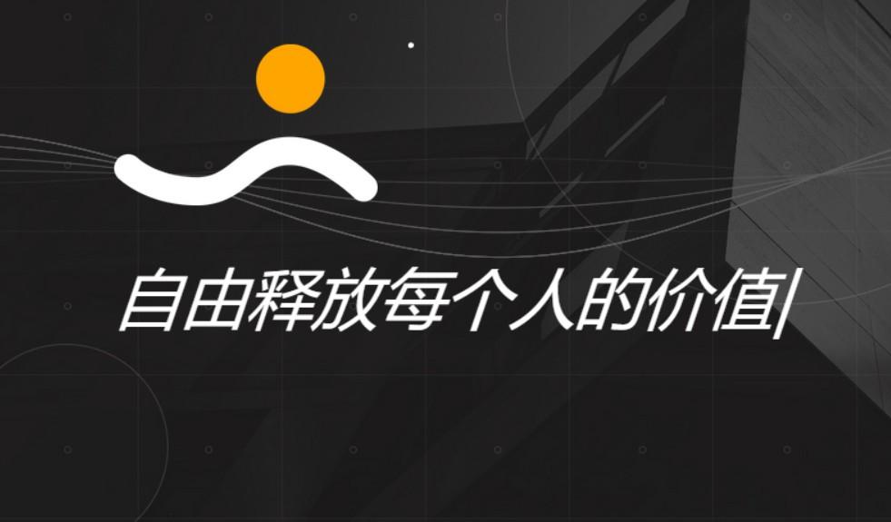 "【ICO】SelfSell 以""人""为资产的纳斯达克9.7 20:00-已结束"
