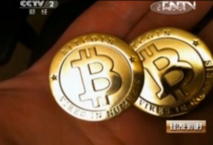 揭秘比特币,经济半小时,CCTV2