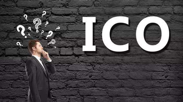 ICO问题