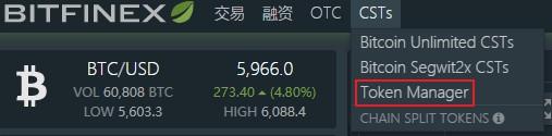 香港B网1:1兑换即将分叉的比特币和分叉币攻略-已结束