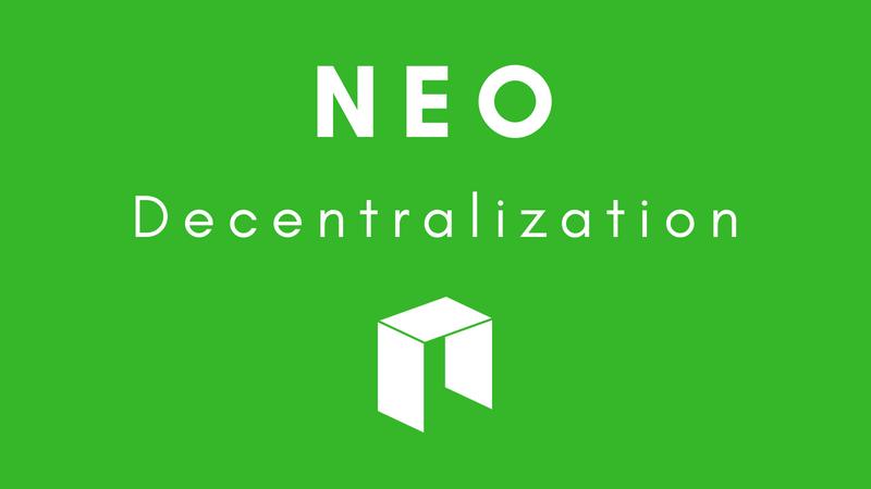 NEO权力下放Cityofzion入选第一个社区共识节点