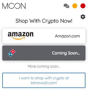 亚马逊开始接受加密货币支付