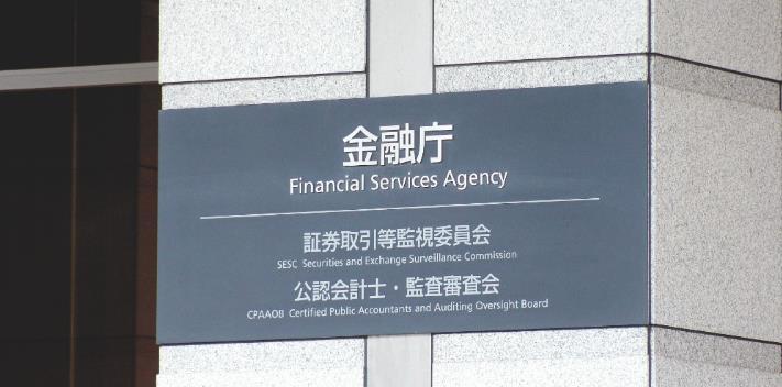 大玩家在日本改变加密货币交易 日本金融厅