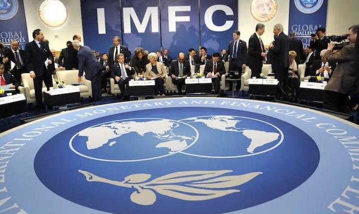 国际货币基金组织IMF区块链