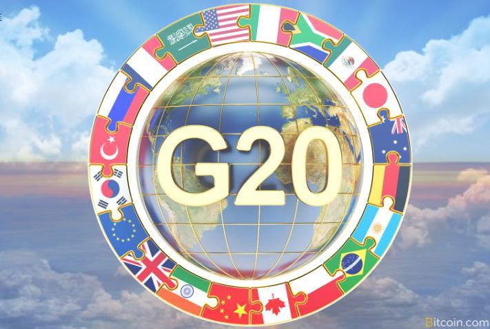 G20国家开始实施统一加密货币标准