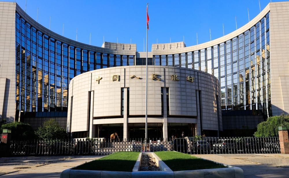 中国人民银行的金融科技研究院正在招聘区块链专家